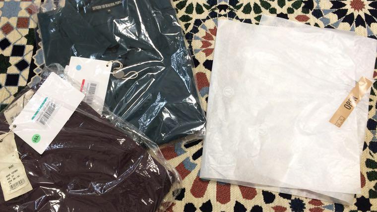 YOOXで購入したメンズシャツとチノパン