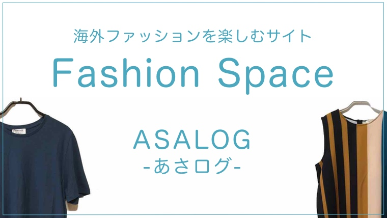 Fashion-Space